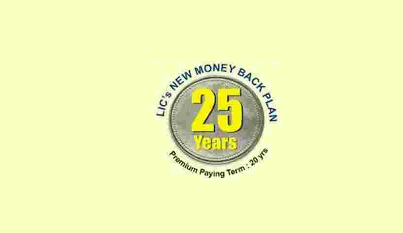 New Money Back 25 Years